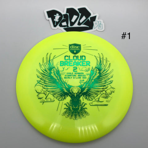 *SOLD OUT* Discmania Swirl S-Line DD3 Cloud Breaker 2 Distance Driver