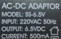 sample watt rating