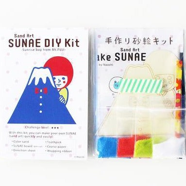 Sunae Sand Art Kit | Sunrise Boy