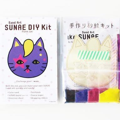 Sunae Sand Art Kit | Punk Cat