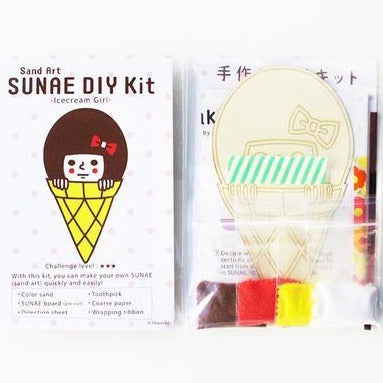 Sunae Sand Art Kit | Ice Cream Girl