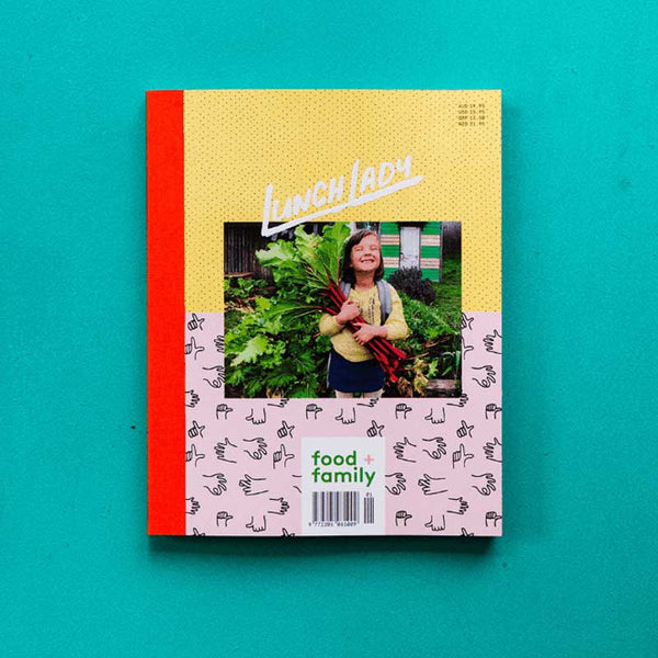Lunch Lady Magazine - No. 5