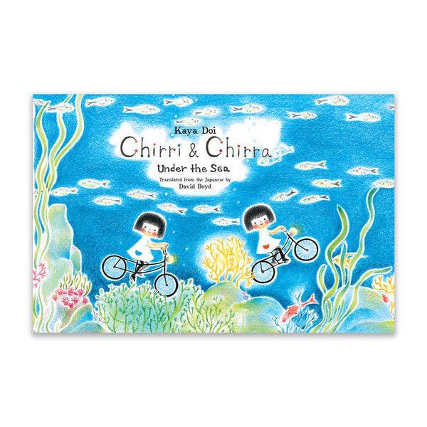 Chirri & Chirra Under the Sea