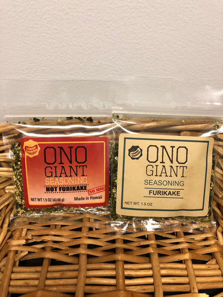 Eight Ono Giant Seasoning 1.5 oz bags (Shipping Included)