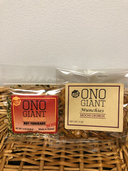 Ono Giant Hot Furikake Popcorn Toppings (Shipping Included)