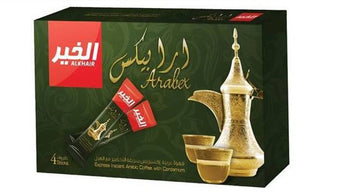 Arabex Instant Arabic Coffee