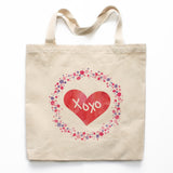 Watercolor XOXO Canvas Tote Bag