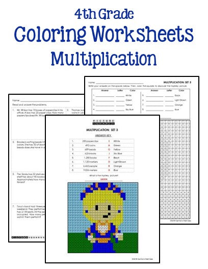 4th Grade Multiplication Worksheets - Printables & Worksheets