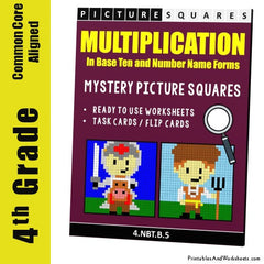 4th Grade Multiplication Cover