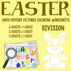 Easter Division Coloring Worksheets