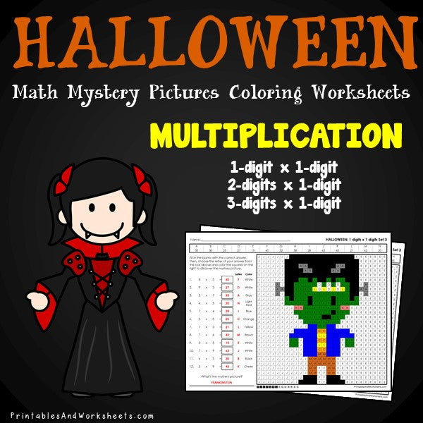 Halloween Multiplication Coloring Worksheets