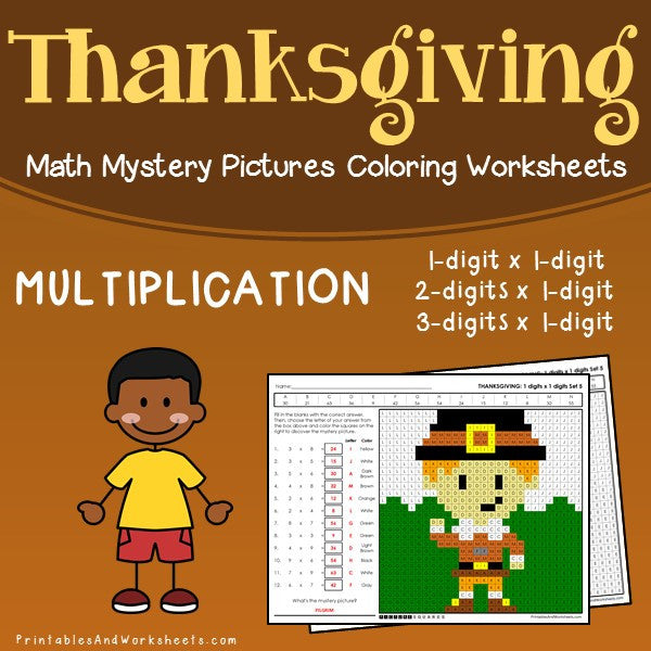 Thanksgiving Multiplication Coloring Worksheets
