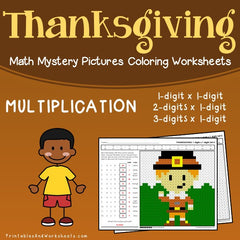 Thanksgiving Multiplication Mystery Pictures Coloring Worksheets