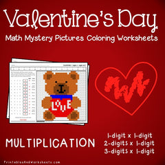 Valentine's Day Multiplication Mystery Pictures Coloring Worksheets