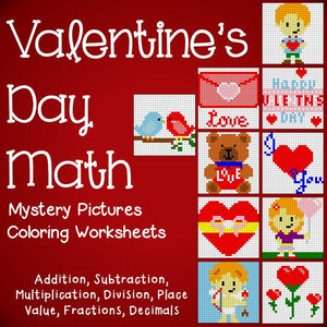 Valentine's Day Math Coloring Worksheets
