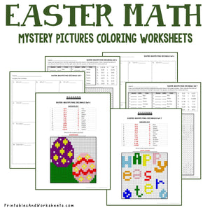 Easter Coloring Worksheets - Add, Subtract, Multiply, Divide Decimals