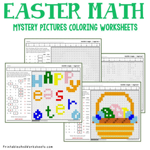 Easter Coloring Worksheets - Subtraction