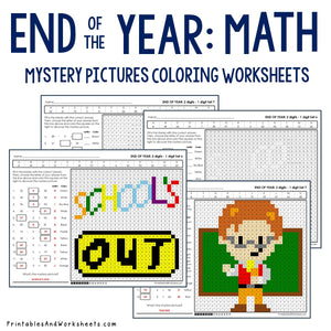End of the Year Coloring Worksheets - Multiplication
