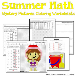 Summer Math Coloring Sheets