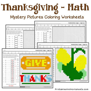 Thanksgiving Coloring Worksheets - Division