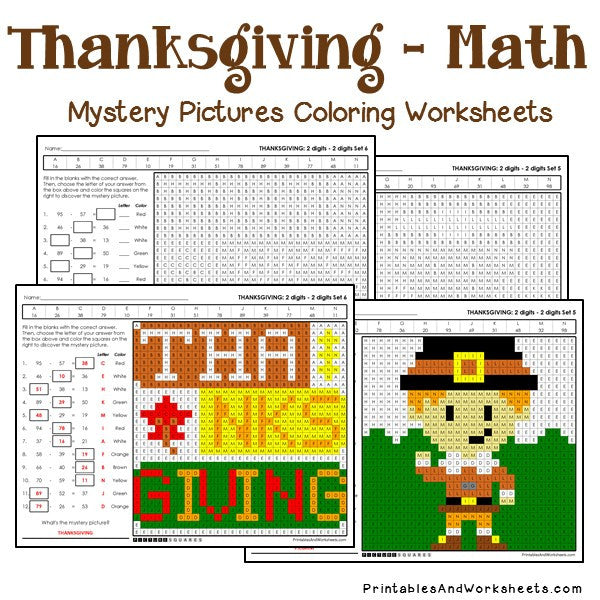 Thanksgiving Coloring Worksheets - Subtraction