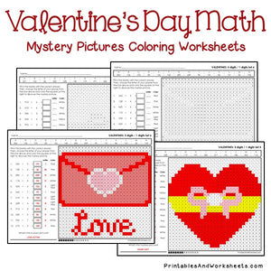 Valentine's Day Coloring Worksheets - Division
