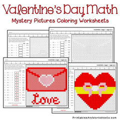 Valentine's Day Division Mystery Pictures Coloring Worksheets