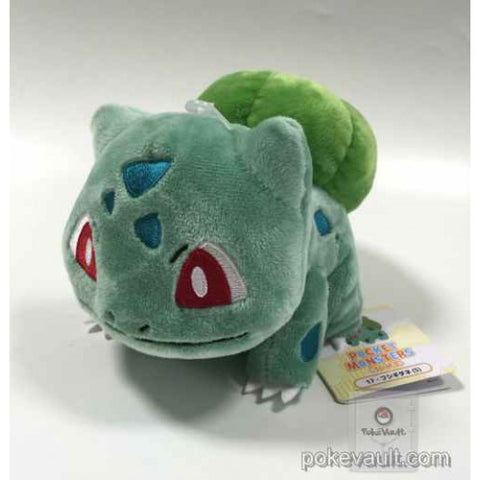 Pokemon 2016 San-Ei All Star Collection Bulbasaur Plush Toy