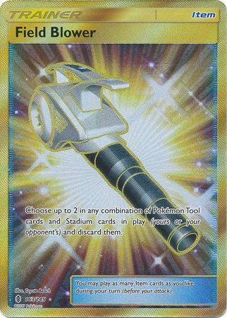 Field Blower Secret Rare - 163/145 - Guardians Rising