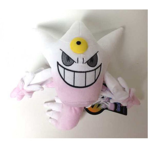 Pokemon Center 2014 Shiny White Mega Gengar Plush Toy