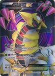 Giratina EX Full Art - 124/124 - Dragons Exalted