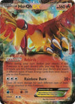 Ho-Oh EX - 22/124 - Dragons Exalted