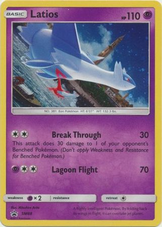 Latios Holo Rare - 71/73 - Shining Legends
