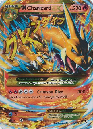 M Charizard EX Secret Rare - 107/106 - Flashfire