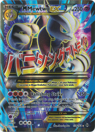 M Mewtwo EX Full Art - 159/162 - BREAKThrough