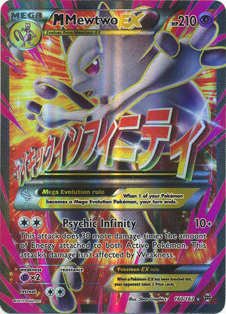 M Mewtwo EX Full Art - 160/162 - BREAKThrough