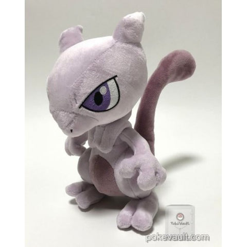 Pokemon Center 2018 Rainbow Rocket Campaign Team Rocket's Mewtwo Plush Toy