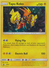 Sun and Moon Promo Cards