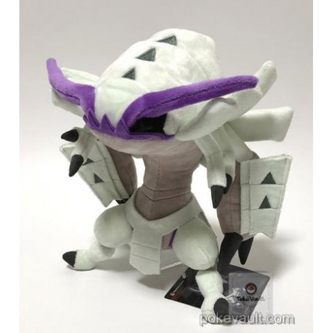 Pokemon Center 2018 Rainbow Rocket Campaign Team Skull's Golisopod Plush Toy