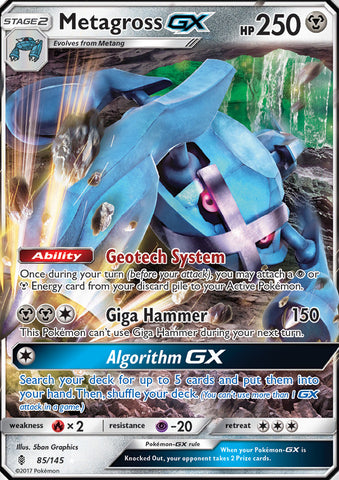 Metagross GX - 85/145 - Guardians Rising