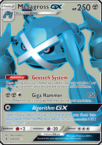 Metagross GX Full Art -139/145 - Guardians Rising
