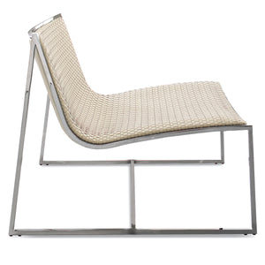 Samoa Woven Lounge Chair | Urban Avenue