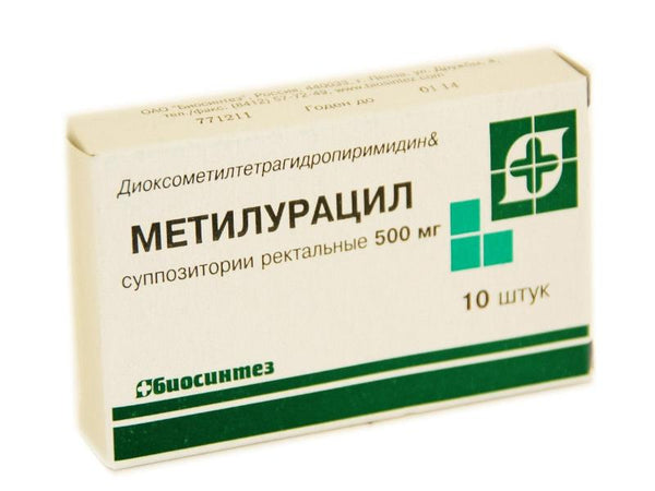 buy Methyluracil suppositories