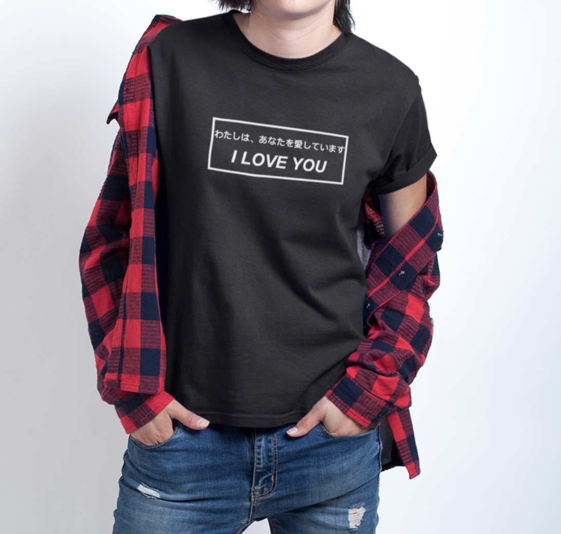 I love you Japanese T-shirt - Urbantshirts.co.uk