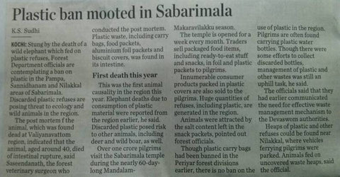 http://amrutdhara.in/voice/plastic-ban-mooted-in-sabarimala/