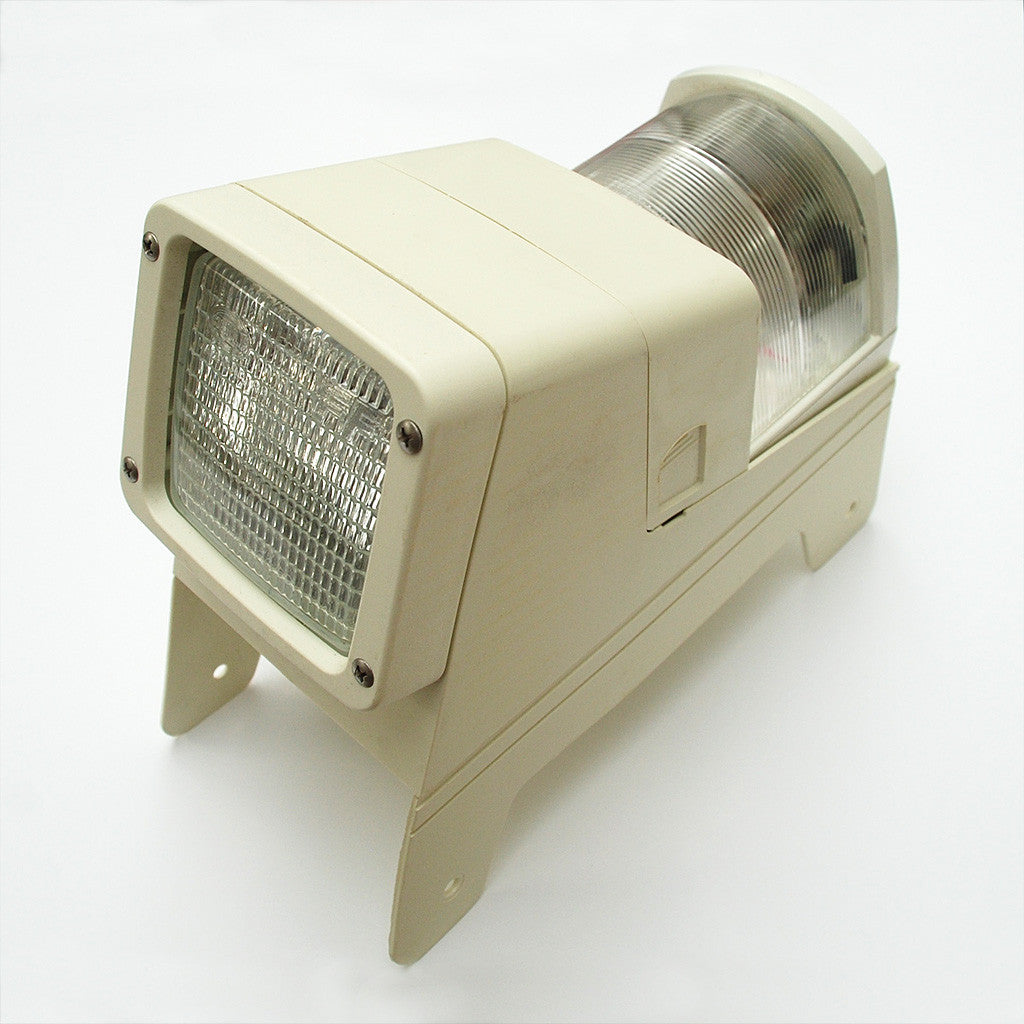 Hella Marine Series 8504: Steaming / Floodlight