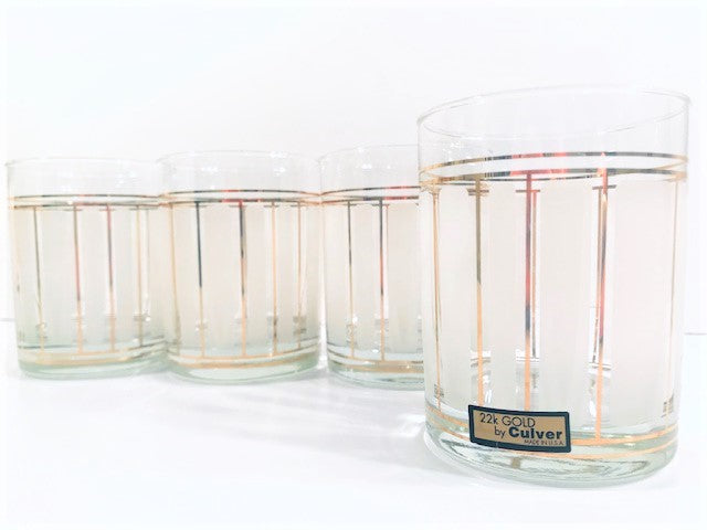 Culver Signed ServeMates White and Gold Stripe Double Old Fashion Glasses (Set of 4)