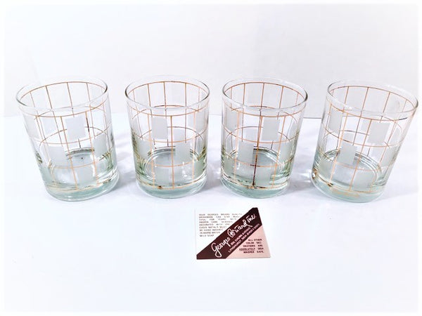 Georges Briard Signed Gold Window Panes Double Old Fashion Glasses (Set of 4)