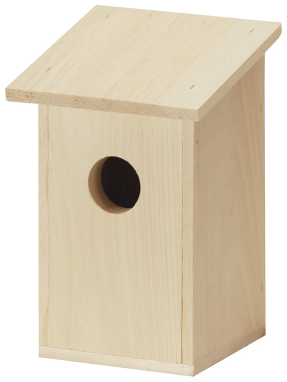 Heath B-2 Blue Bird House Redwood Natural