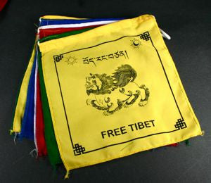 FREE TIBET Prayer Flags